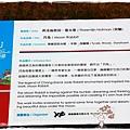 2014桃園地景藝術節 by小雪兒1030914IMG_3752.JPG