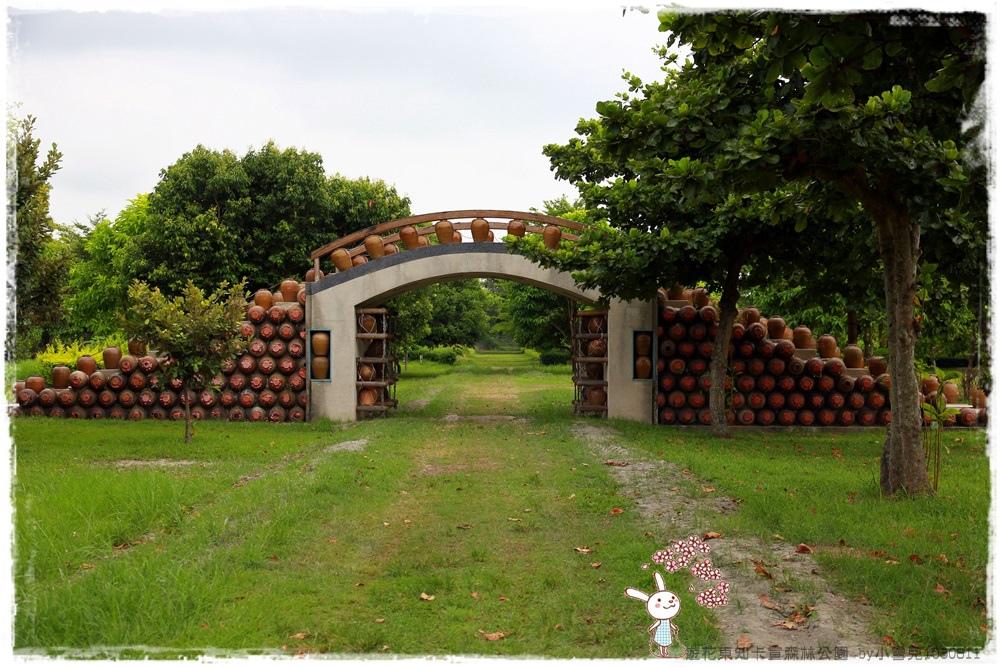 遊花東知卡宣森林公園 by小雪兒1030811IMG_1093.JPG