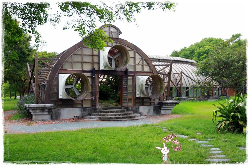 遊花東知卡宣森林公園 by小雪兒1030811IMG_1095.JPG