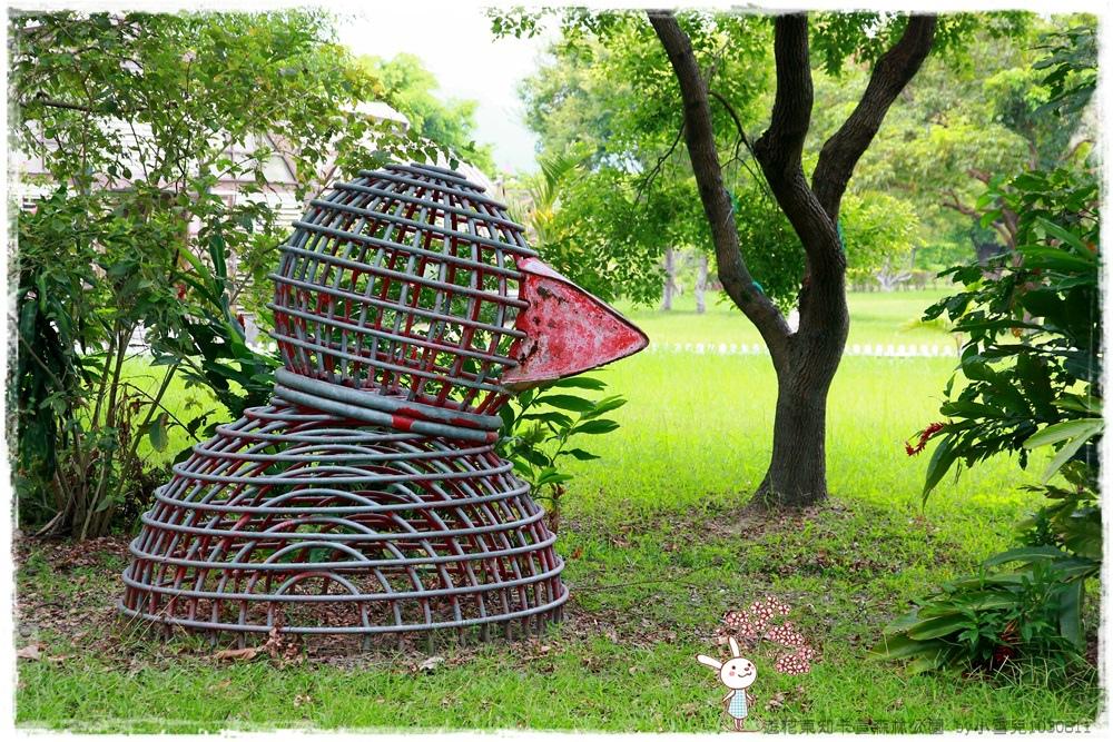 遊花東知卡宣森林公園 by小雪兒1030811IMG_1110.JPG