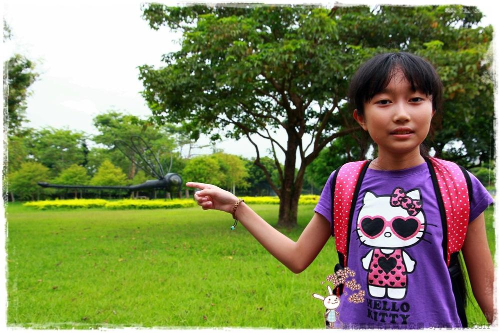 遊花東知卡宣森林公園 by小雪兒1030811IMG_1112.JPG