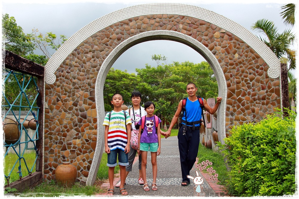 遊花東知卡宣森林公園 by小雪兒1030811IMG_1116.JPG