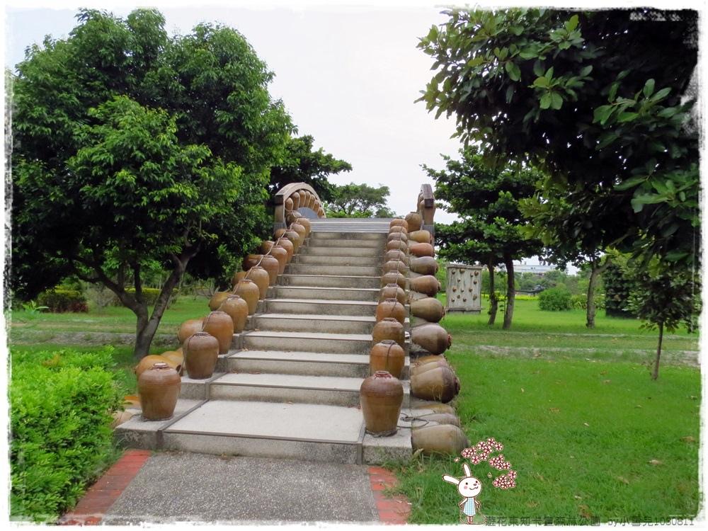 遊花東知卡宣森林公園 by小雪兒1030811IMG_2351.JPG