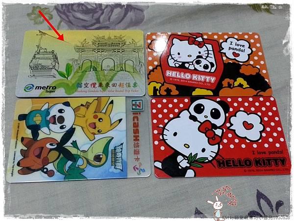 Kitty貓空纜車by小雪兒1030928CYMERA_20140928_192515-1.jpg