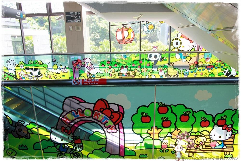 Kitty貓空纜車by小雪兒1030928IMG_3982.JPG