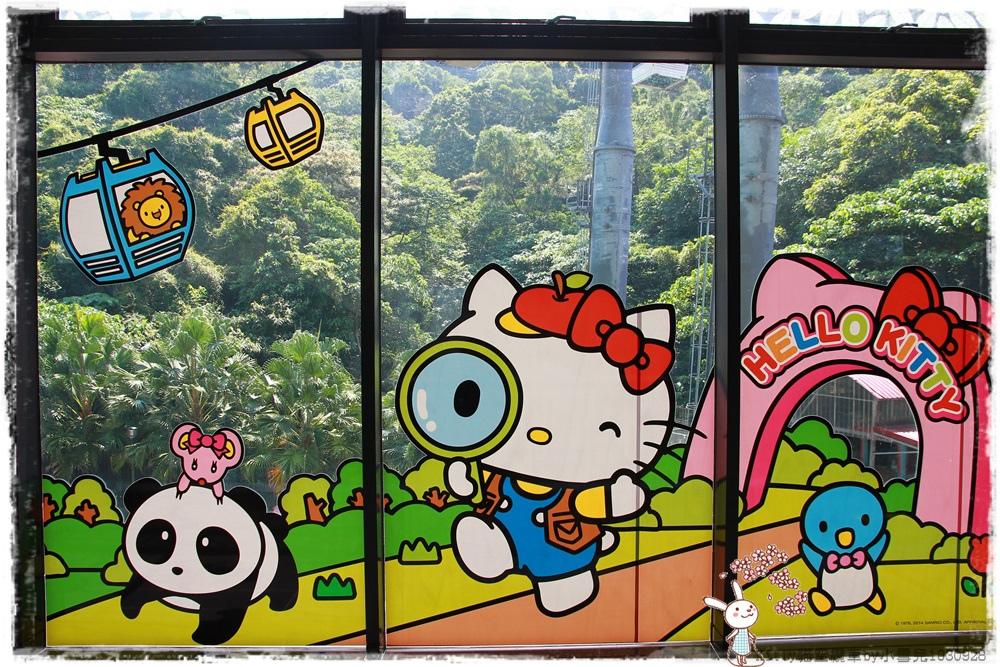 Kitty貓空纜車by小雪兒1030928IMG_3988.JPG