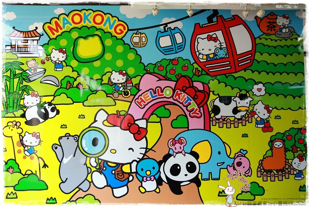 Kitty貓空纜車by小雪兒1030928IMG_3994.JPG