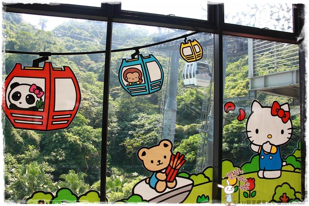 Kitty貓空纜車by小雪兒1030928IMG_4003.JPG