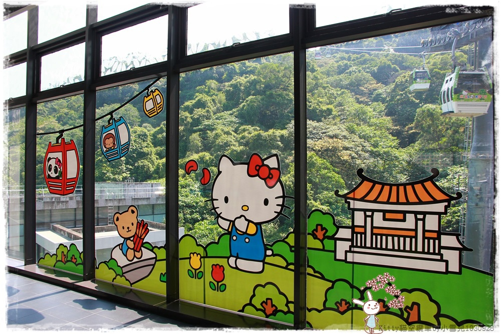 Kitty貓空纜車by小雪兒1030928IMG_4005.JPG