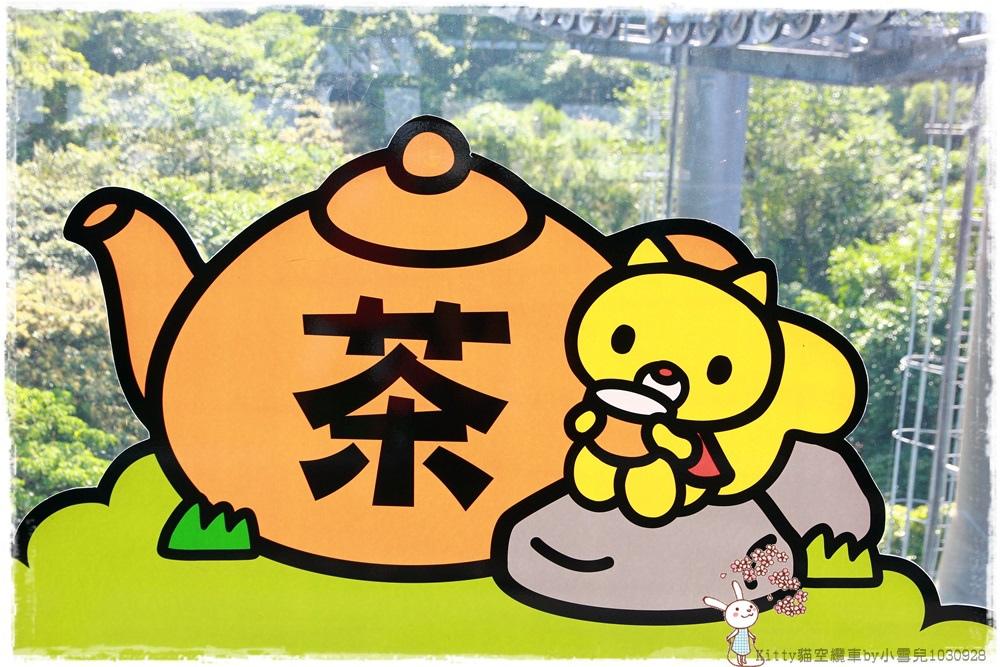 Kitty貓空纜車by小雪兒1030928IMG_4018.JPG