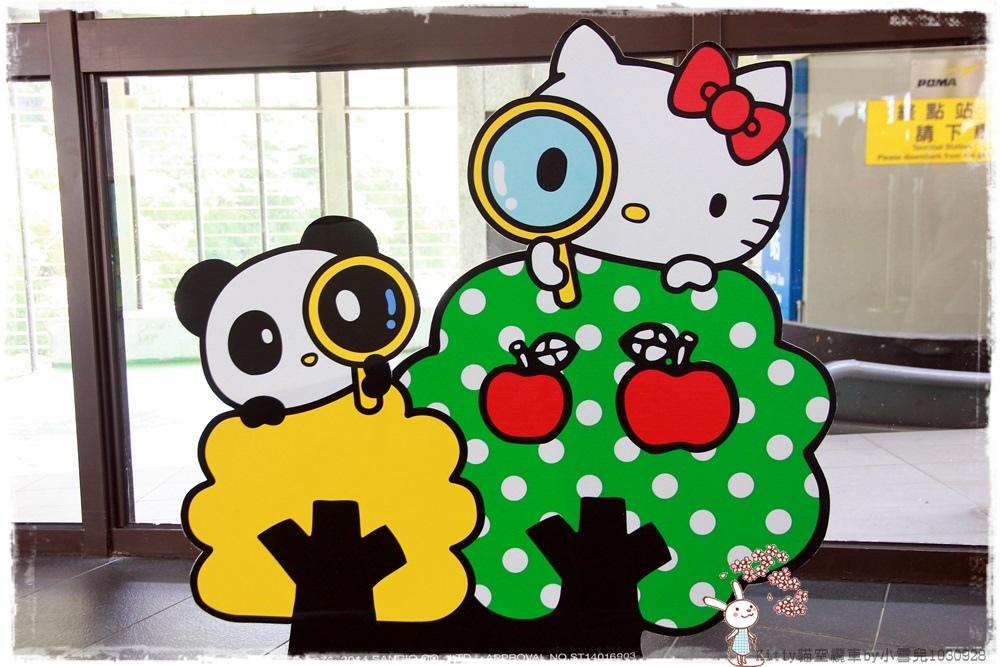 Kitty貓空纜車by小雪兒1030928IMG_4021.JPG