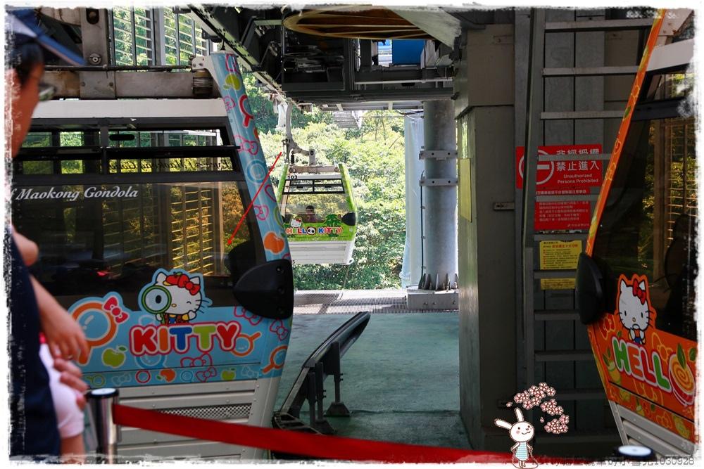 Kitty貓空纜車by小雪兒1030928IMG_4029.JPG