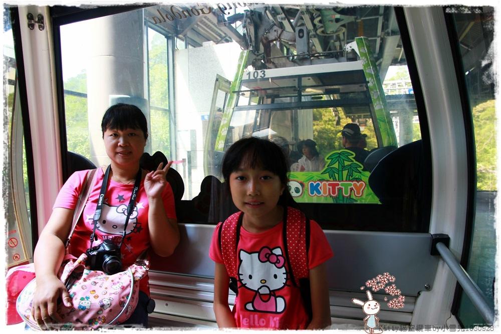 Kitty貓空纜車by小雪兒1030928IMG_4049.JPG