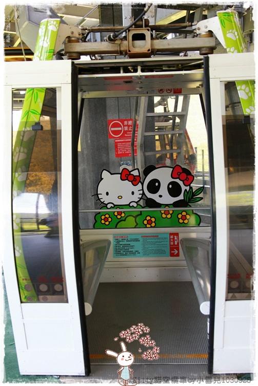 Kitty貓空纜車by小雪兒1030928IMG_4080.JPG