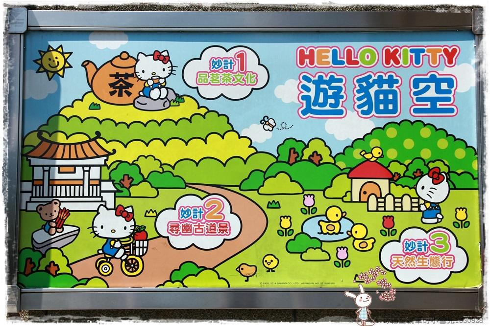 Kitty貓空纜車by小雪兒1030928IMG_4082.JPG