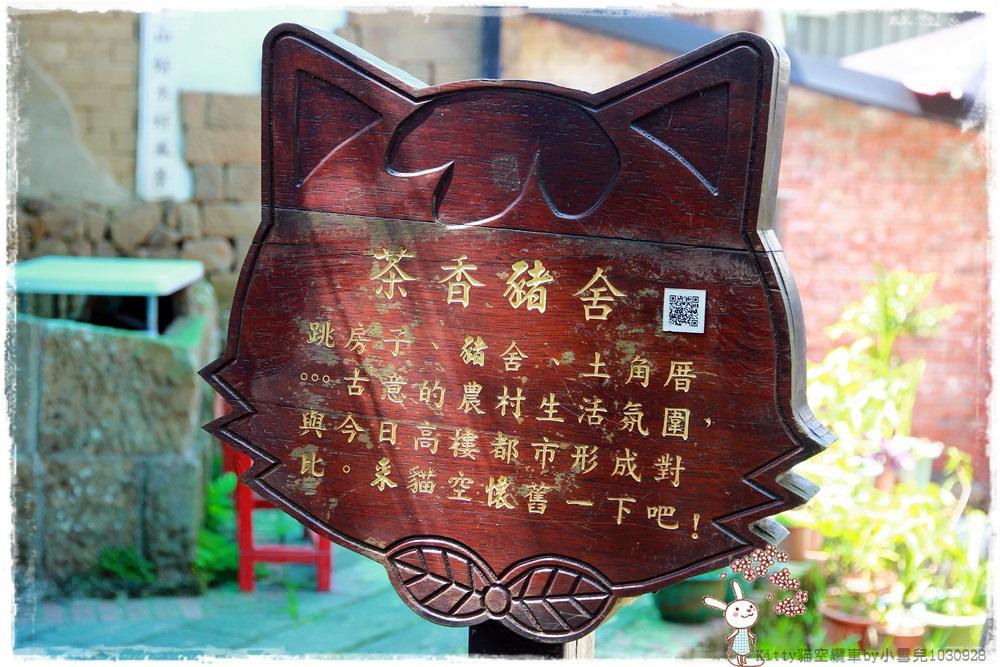 Kitty貓空纜車by小雪兒1030928IMG_4097.JPG