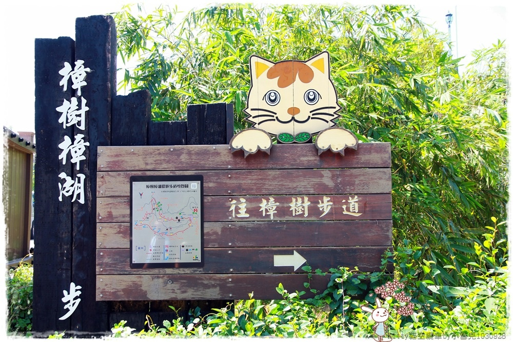 Kitty貓空纜車by小雪兒1030928IMG_4113.JPG