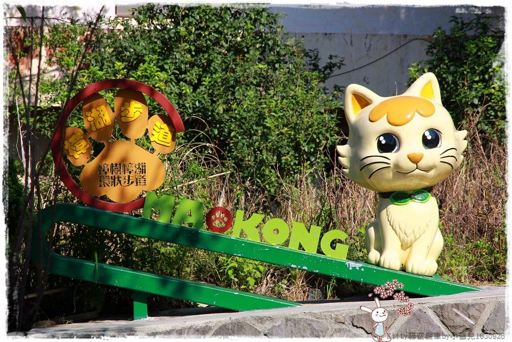 Kitty貓空纜車by小雪兒1030928IMG_4207.JPG