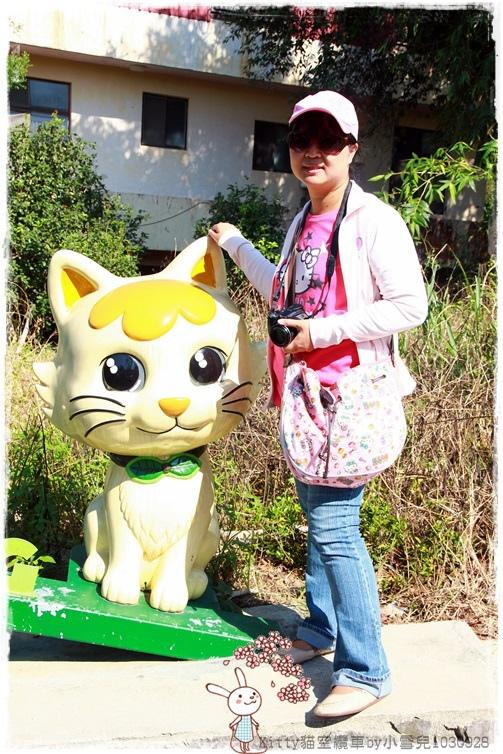 Kitty貓空纜車by小雪兒1030928IMG_4209.JPG