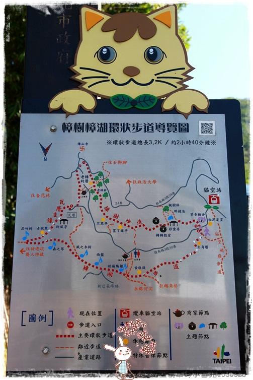 Kitty貓空纜車by小雪兒1030928IMG_4212.JPG