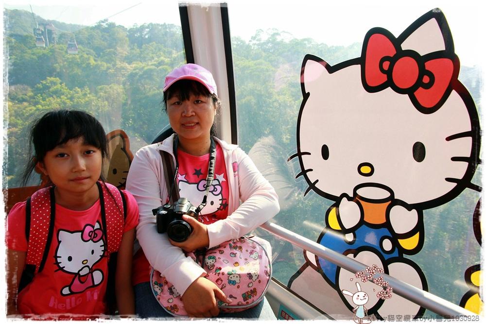 Kitty貓空纜車by小雪兒1030928IMG_4230.JPG