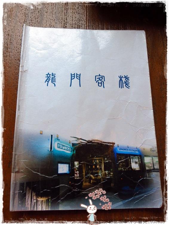 Kitty貓空纜車by小雪兒1030928IMG_4393.JPG