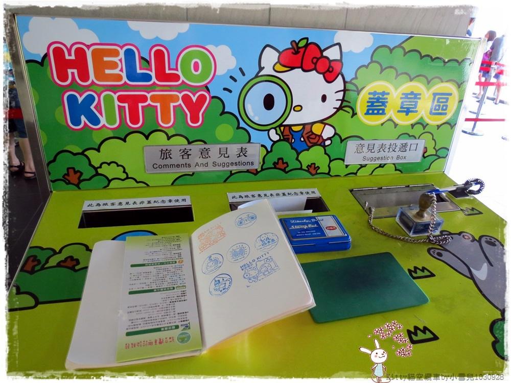 Kitty貓空纜車by小雪兒1030928IMG_4454.JPG