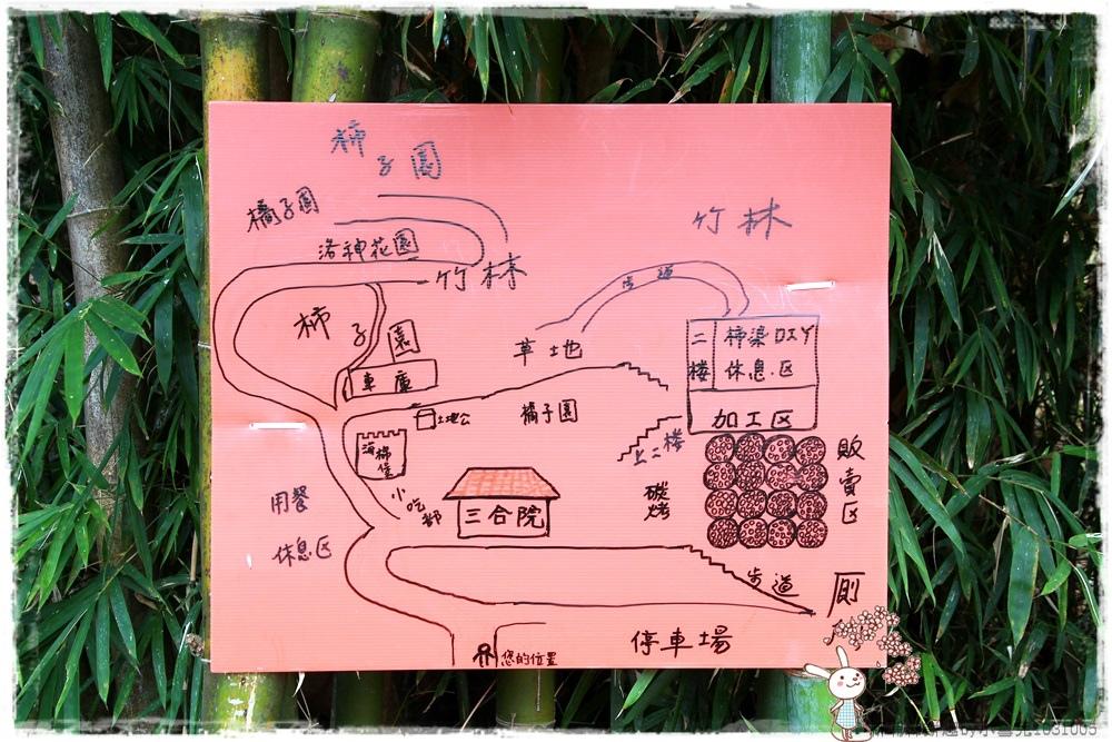 新埔柿餅趣by小雪兒1031005IMG_4270.JPG