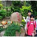 新埔柿餅趣by小雪兒1031005IMG_4274.JPG