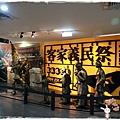 新竹藝動節by小雪兒1031005IMG_4553.JPG