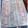新竹藝動節by小雪兒1031005IMG_4658.JPG