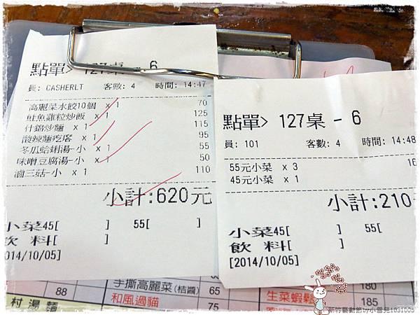 新竹藝動節by小雪兒1031005IMG_4674.JPG