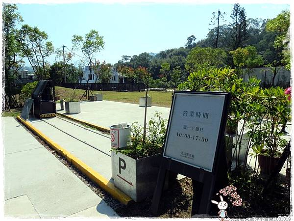 大溪老茶廠by小雪兒1031019IMG_4714.JPG
