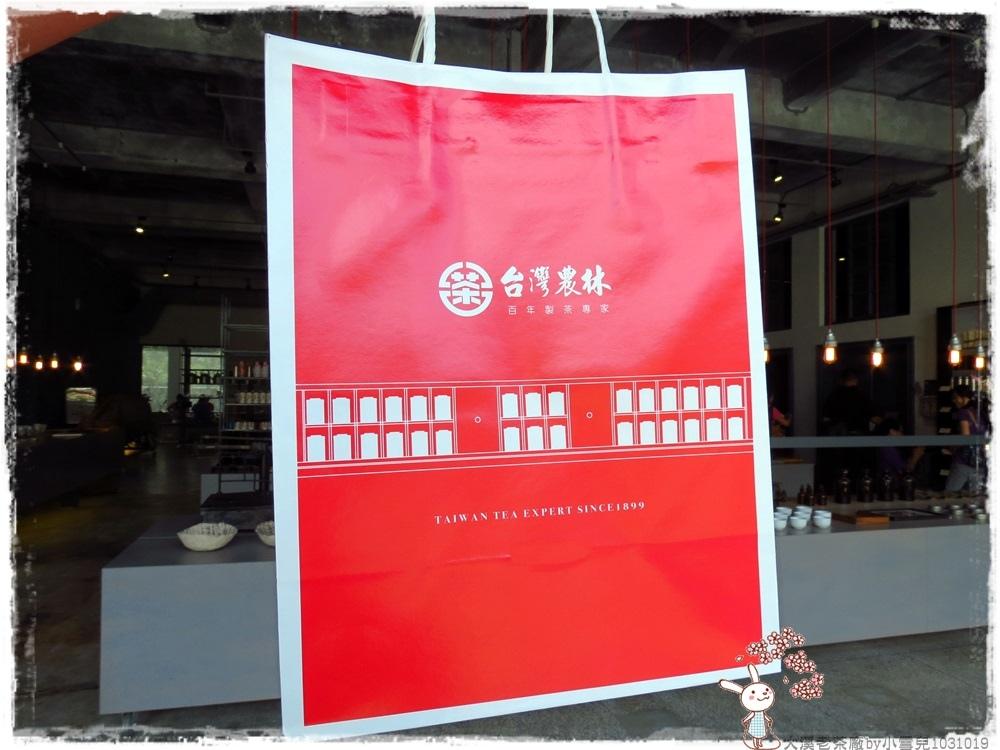 大溪老茶廠by小雪兒1031019IMG_4877.JPG