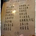 豆麥私房by小雪兒1031019IMG_4902.JPG