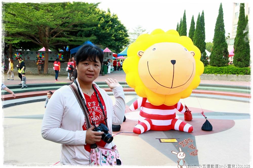 Wendy小五運動運by小雪兒1031025IMG_4953.JPG