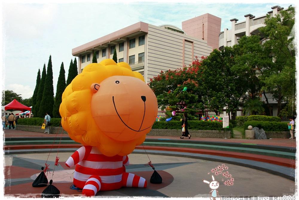 Wendy小五運動運by小雪兒1031025IMG_4955.JPG