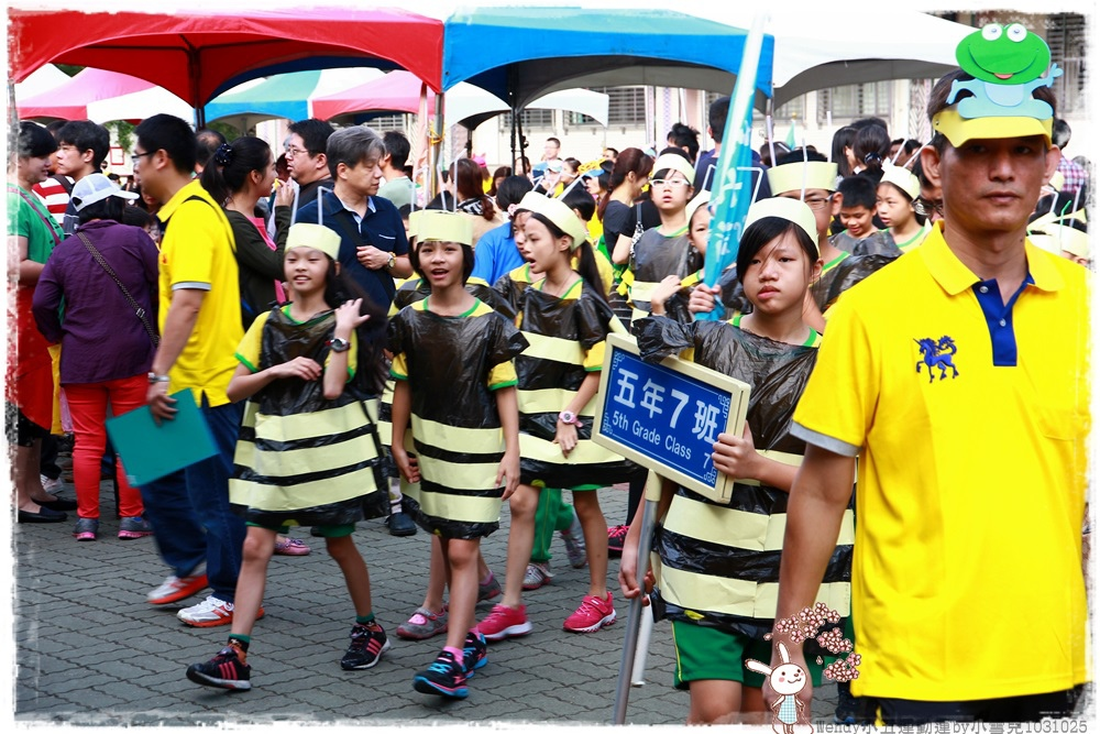 Wendy小五運動運by小雪兒1031025IMG_4964.JPG