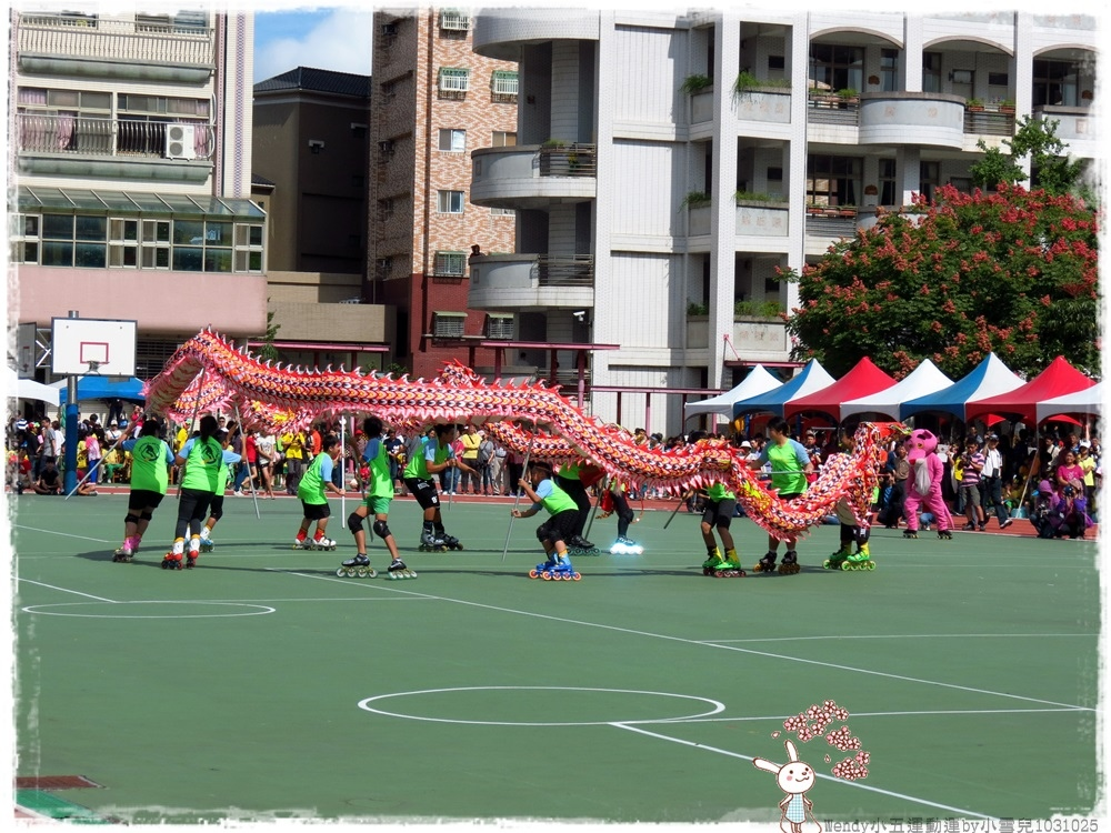 Wendy小五運動運by小雪兒1031025IMG_5077.JPG