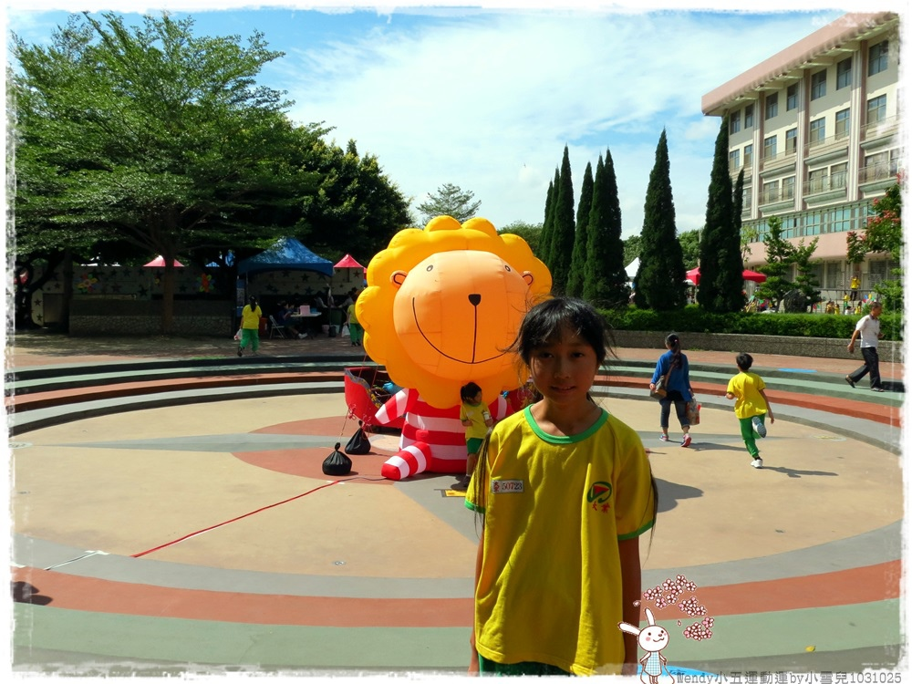 Wendy小五運動運by小雪兒1031025IMG_5116.JPG