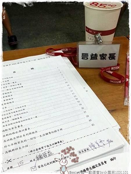 Wesley國一動運會by小雪兒1031101
