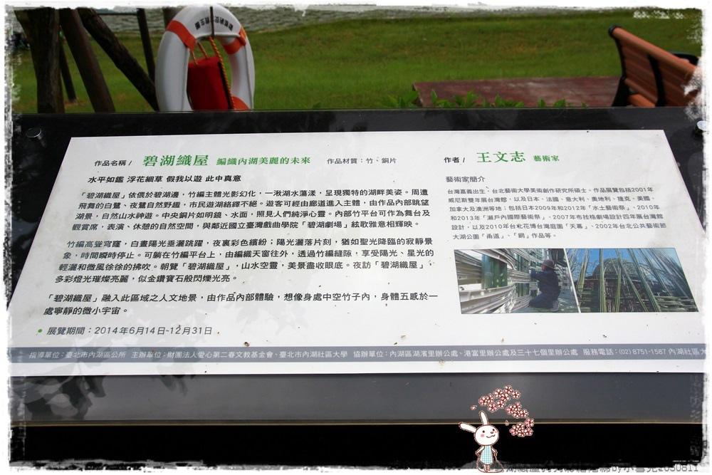 碧湖織屋狗狗彩繪階梯by小雪兒1030811IMG_3534.JPG