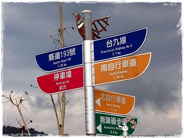 大農大富平地森林園地by小雪兒1030812IMG_2667.JPG