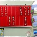 大農大富平地森林園地by小雪兒1030812IMG_2693.JPG