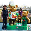 秋紅谷親子熊by小雪兒1031207IMG_6049.JPG