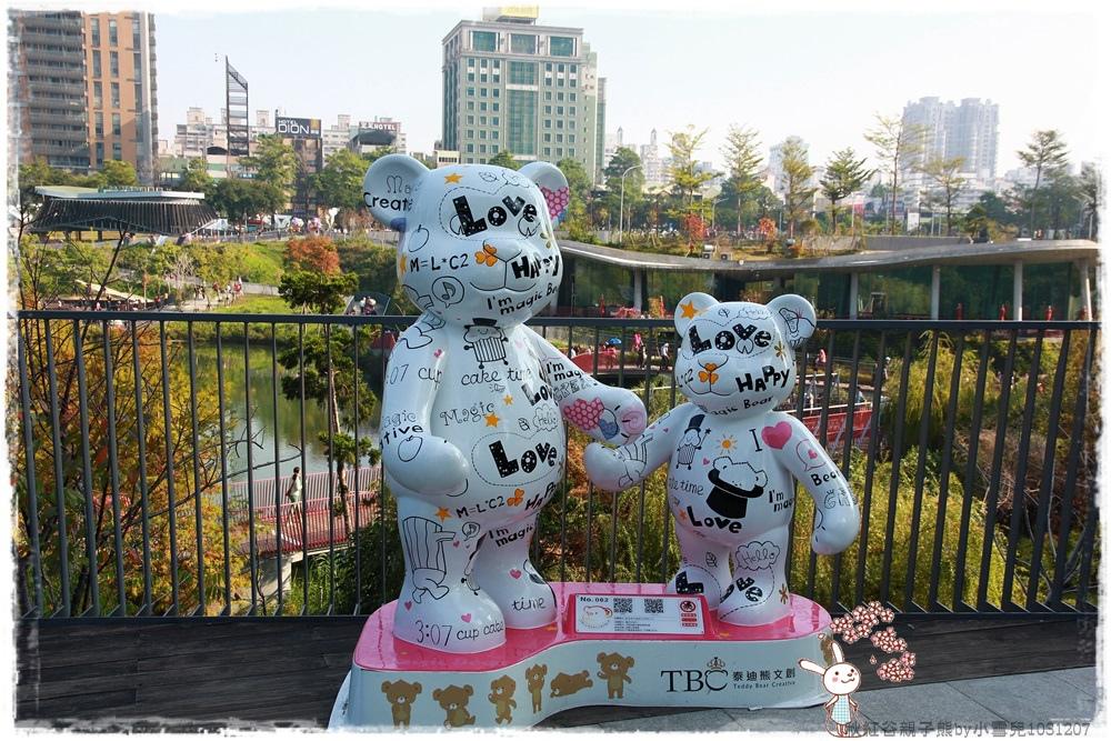 秋紅谷親子熊by小雪兒1031207IMG_6052.JPG