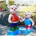 秋紅谷親子熊by小雪兒1031207IMG_6061.JPG