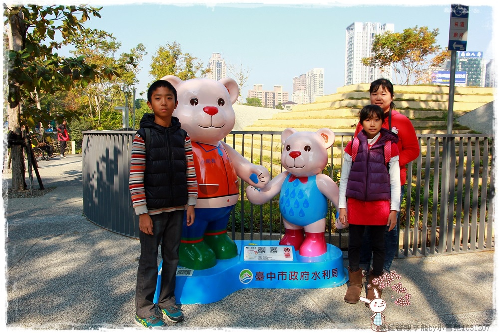 秋紅谷親子熊by小雪兒1031207IMG_6062.JPG