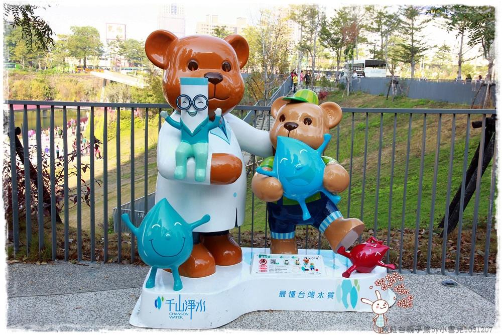 秋紅谷親子熊by小雪兒1031207IMG_6069.JPG