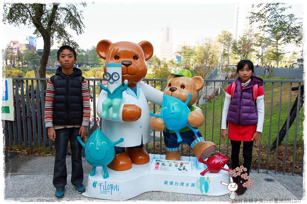 秋紅谷親子熊by小雪兒1031207IMG_6070.JPG